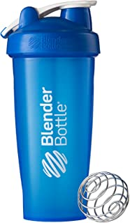 Blender Bottle - ループ全色青で古典的なシェーカー ボトル - 28ポンド Sundesa で