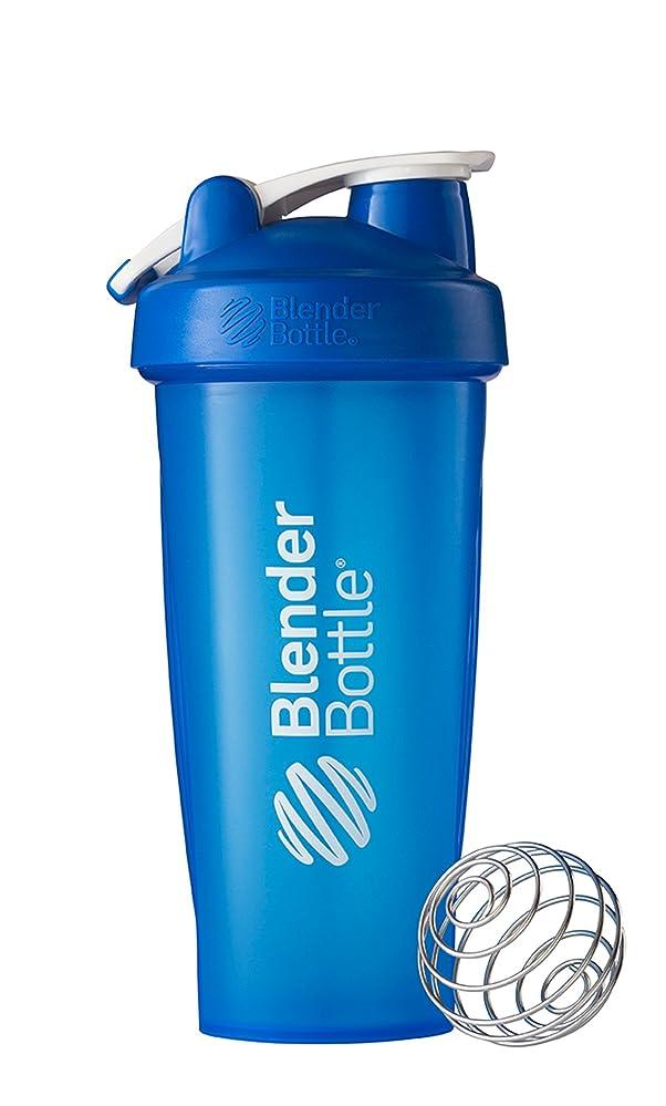 フェデレーションパシフィック理想的にはBlender Bottle - ループ全色青で古典的なシェーカー ボトル - 28ポンド Sundesa で