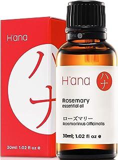 comprar comparacion Aceite esencial de romero, siéntete como nuevo con una belleza renacida, 30 ml de aceite de romero de grado terapéutico 10...