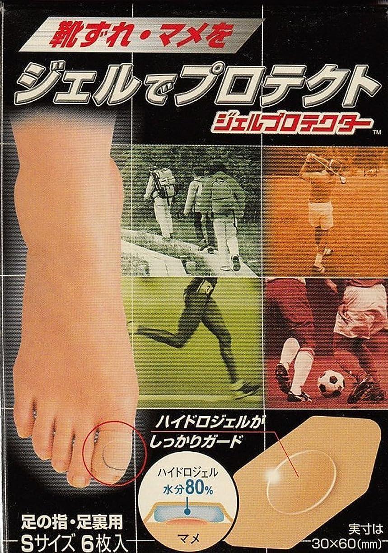 理容室祭司オリエンテーションバトルウィン ジェルプロテクター 足の指?足裏用 Sサイズ 6枚入 ×10個セット