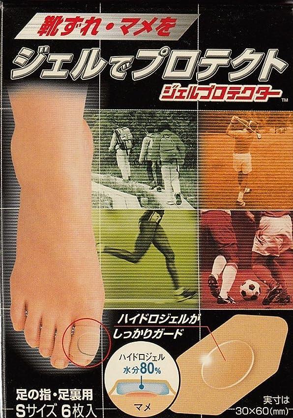 いろいろ同様にレースバトルウィン ジェルプロテクター 足の指?足裏用 Sサイズ 6枚入 ×10個セット
