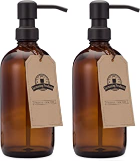 Jarmazing Products Amber Glass Jar Soap and Lotion Dispenser - 2 Pack - with Matte Black Pump - 16 oz