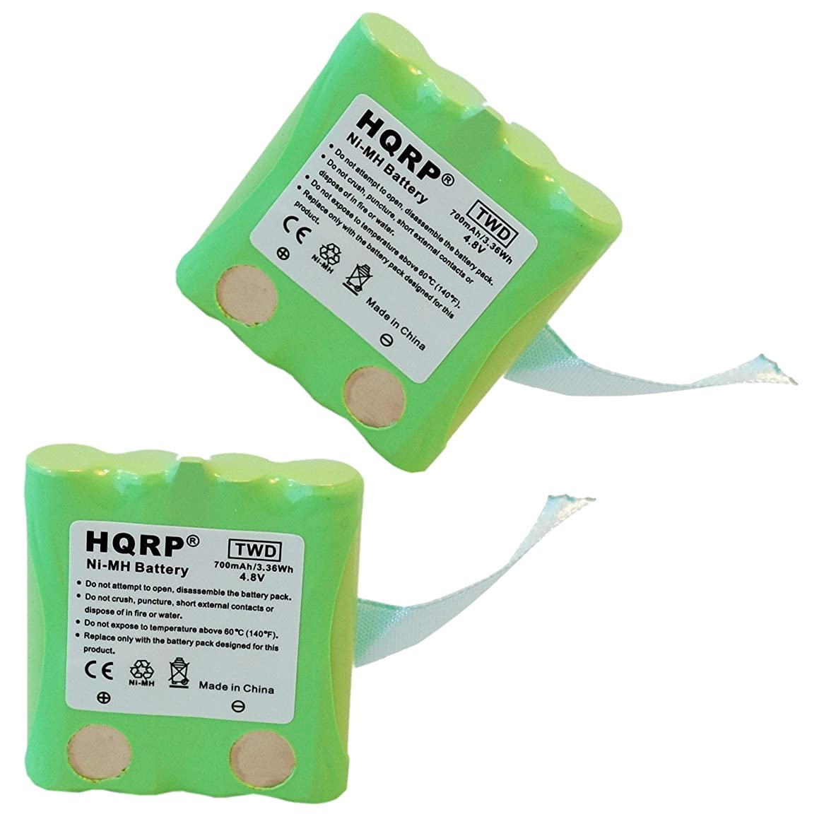 HQRP Two-Way Radio Rechargeable Battery 2 Pack for UNIDEN BP-38 / BP38 Replacement plus Coaster