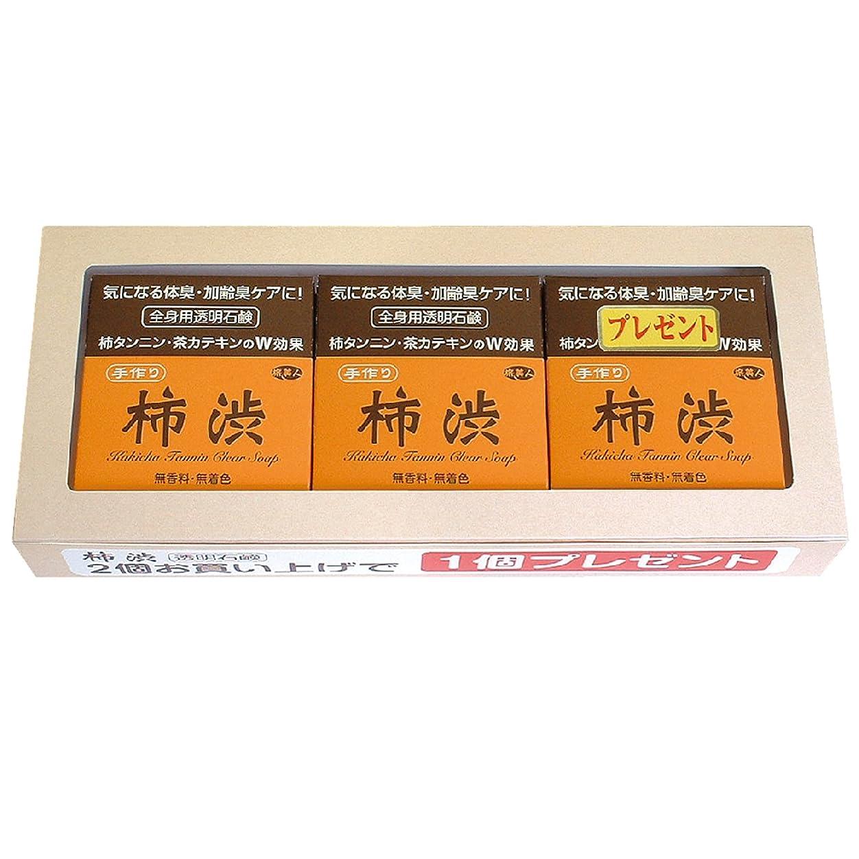 アンケート没頭する悲観主義者アズマ商事の 柿渋透明石鹸 2個の値段で3個入りセット