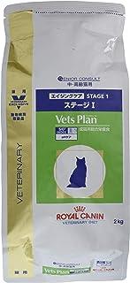 ロイヤルカナン 療法食 エイジングケア ステージ1 猫用 ドライ 2kg