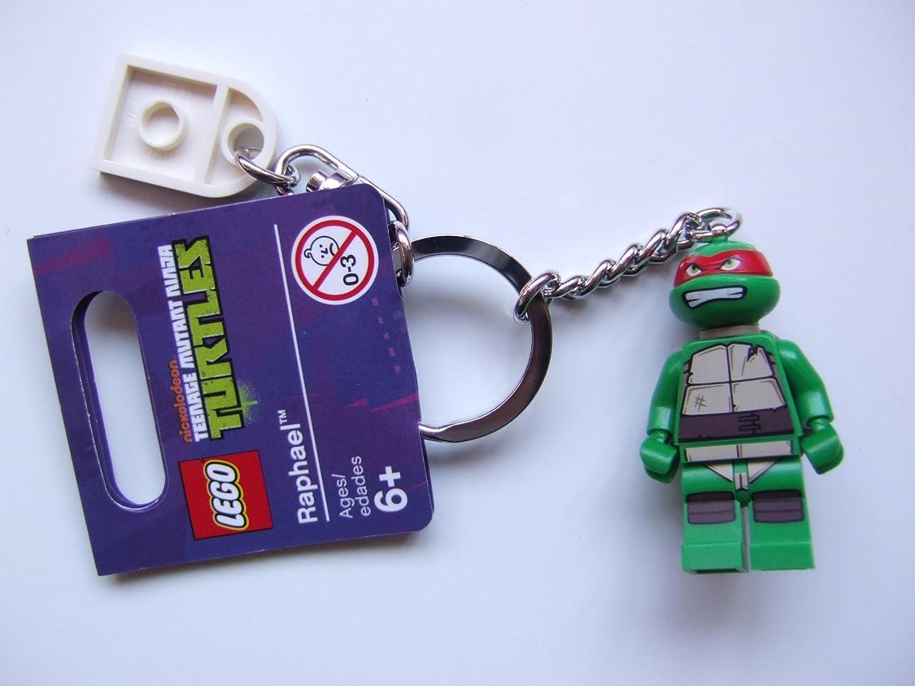 句優しさ達成するレゴ ティーンエイジ ミュータント ニンジャ タートル ラファエロ キーチェーン / LEGO Teenage Mutant Ninja Turtles Raphael Keychain 850656 [国内正規流通品]