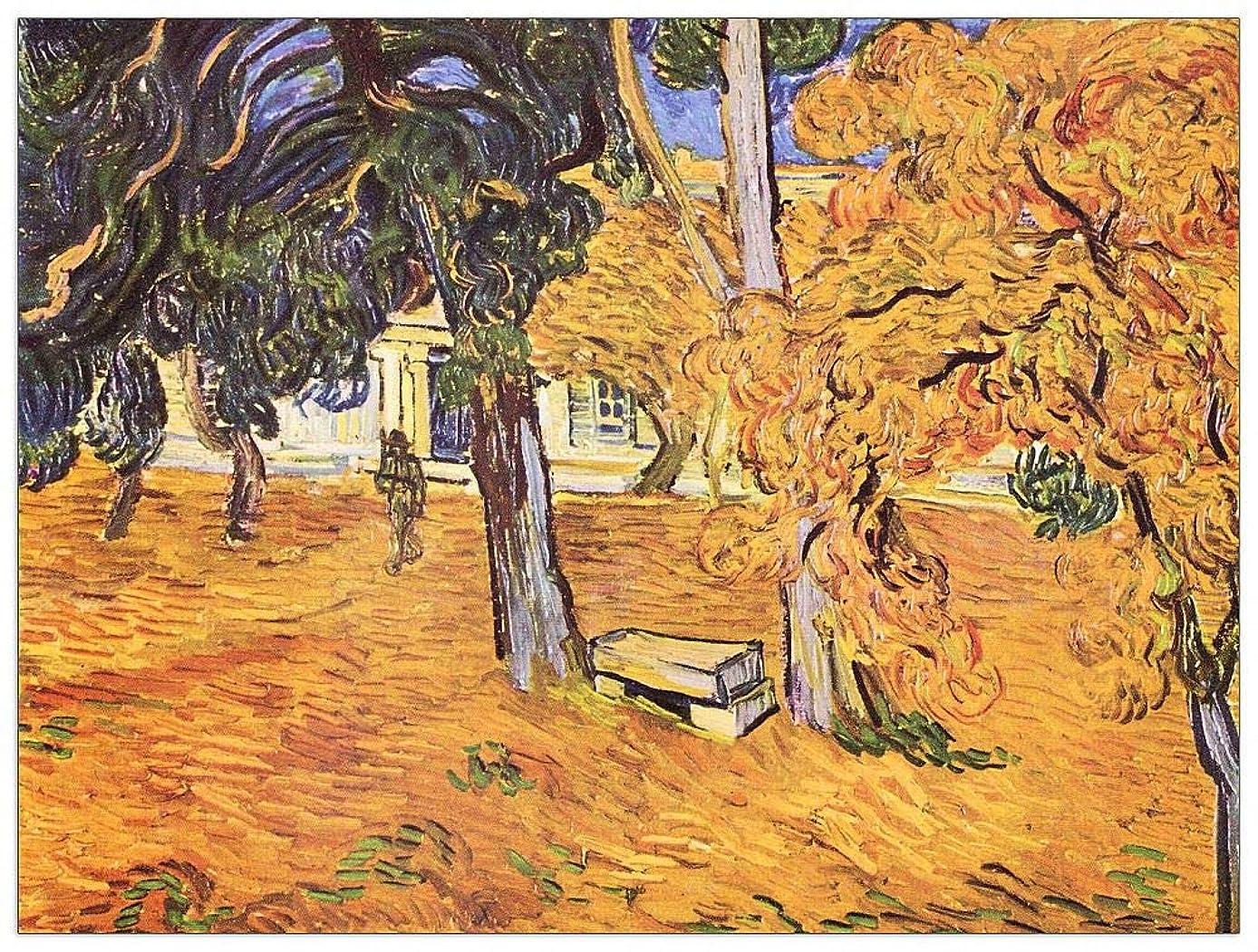 ArtPlaza TW91088 Van Gogh Vincent - The Park of St-Paul Hospital in Saint-Re?My II Decorative Panel 35.5x27.5 Inch Multicolored