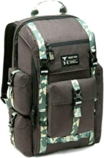 Under Armour Project Rock Regiment Backpack