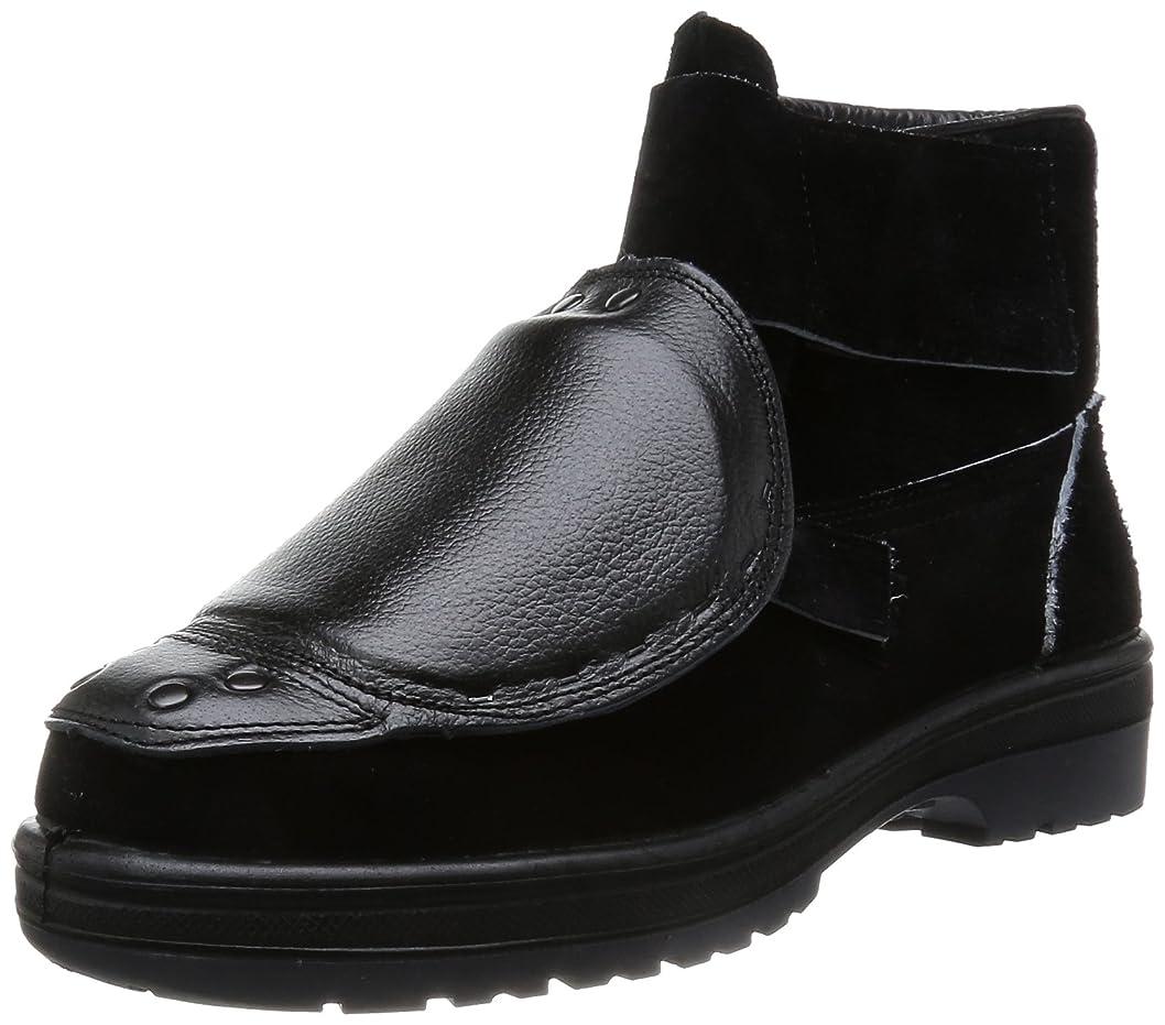 プレゼンテーションオーバーラン常識安全靴 JIS規格 二種耐熱靴 熱職場用 甲プロテクタ付き 長編上靴 RT4009 甲プロ メンズ