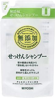 【まとめ買い】無添加せっけんシャンプー 詰替用300ML【×3個】