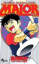 表紙: MAJOR(6) MAJOR (少年サンデーコミックス) | 満田拓也