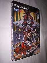 Guilty Gear XX Slash [Japan Import]