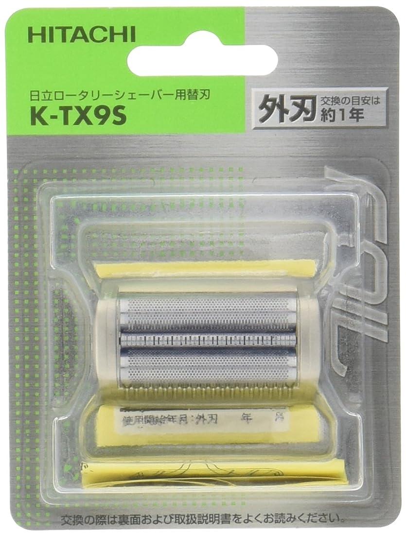 祈りローブジョイント日立 替刃 外刃 K-TX9S