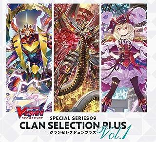 ブシロード カードファイト!! ヴァンガード スペシャルシリーズ第9弾 クランセレクションプラス Vol.1 VG-V-SS09 BOX