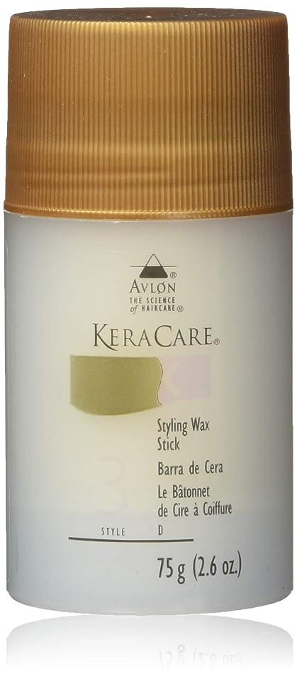 妖精光沢のあるアンペアAvlon KeraCare Styling Wax Stick 75 ml or 2.6oz