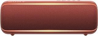 ソニー SONY ワイヤレスポータブルスピーカー SRS-XB22  :  防水 / 防塵 / 防錆 / Bluetooth /  重低音モデル 最大12時間連続再生  2019年モデル レッド  SRS-XB22 R