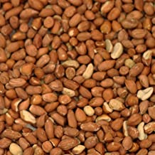 MALTBY'S CORN STORES 5KG PEANUTS WILD BIRD FOOD SOLD (EST 1904)