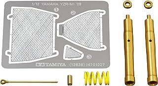 タミヤ 1/12 ディテールアップパーツシリーズ No.36 ヤマハ YZR-M1 09 フロントフォークセット プラモデル用パーツ 12636