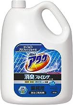 【業務用 衣料用洗剤】アタック 消臭ストロング ジェル 4Kg(花王プロフェッショナルシリーズ)