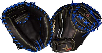 "All-Star Pro-Elite Series Exclusive 33.5"" Baseball Catcher's"