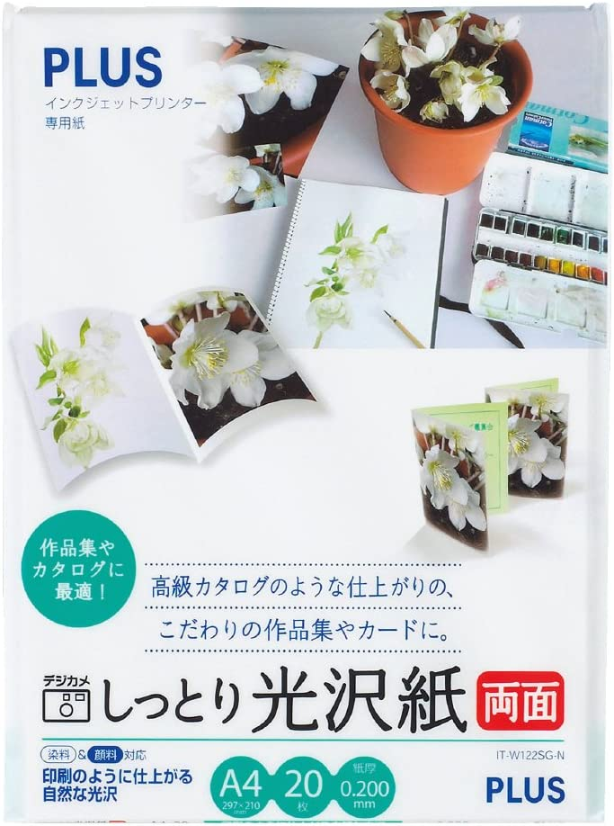 20 pieces of IT-W122SG-N Max 57% Ranking TOP3 OFF 46040 glossy Size pa A4 double-sided