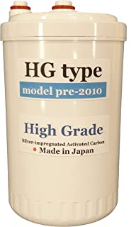 Japan Made High Grade Water Compatible Filter for MW-7000HG Enagic Kangen SD501HG -
