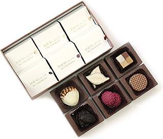 阿波雪しょこら SHU TAKIKURA 6種詰合せ 和三盆 チョコレート