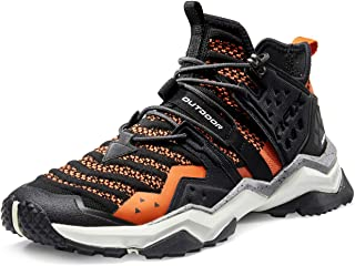 Men's Lightweight Hiking Shoes Camping Backpacking Shoes Outdoor Sneakers