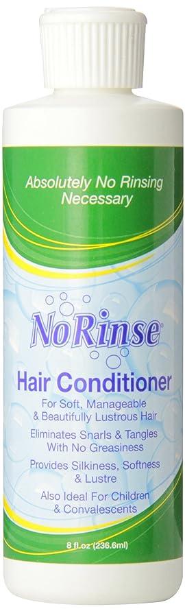 食べる申請中イディオムNo Rinse Hair Conditioner, 8 Ounce by Clean Life Products