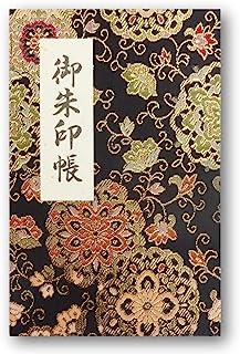 "[HOTOKUDO] كتاب مطبوع عليه عبارة ""Goshuin-cho"" الياباني (ملاحظة) مع غطاء واقي. (نوع المنفاخ، أسود. 40 صفحة، بروكيد. الارتف..."