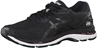 حذاء ركض رجالي جل نيمبس 20 ترايل من اسيكس