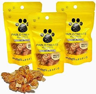 PABLO パブロ 国産 ささみ巻きチーズ 無添加 犬用 おやつ セット (30g×3袋)