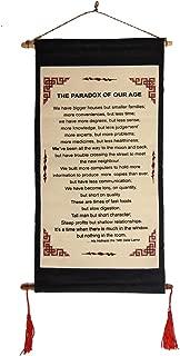 Dalai Lama Quotes ~ Cotton Canvas Scroll ~