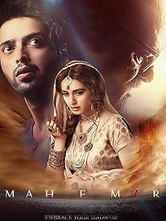 Urdu Poetry Video Romantic