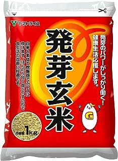 発芽玄米1kg×6袋