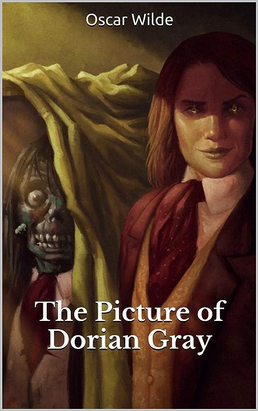 祭司骨折彼自身The Picture of Dorian Gray (English Edition)