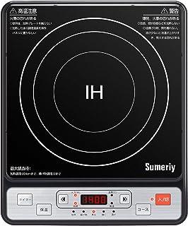 Sumeriy IHクッキングヒーター 卓上 IH調理器 高火力1400W 14つ調理モード 7段階火力調節 (ブラック)