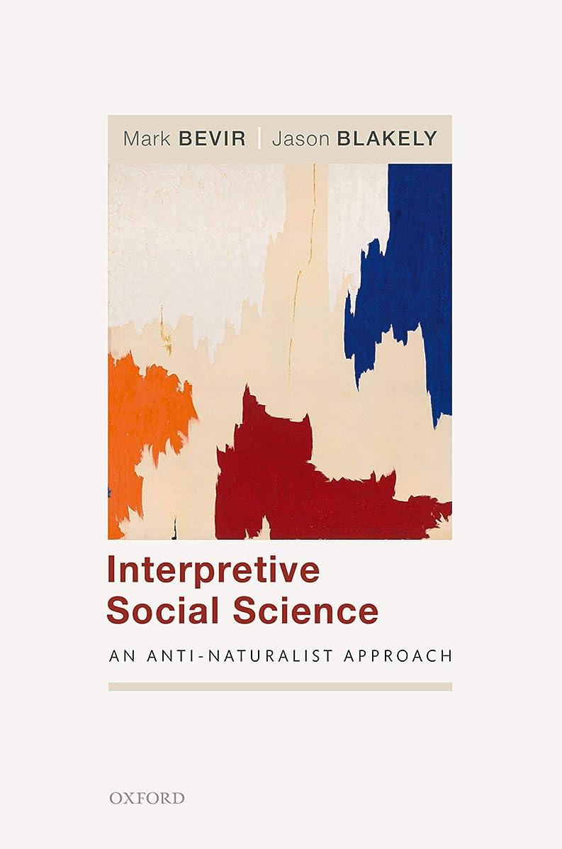 機会みウッズInterpretive Social Science: An Anti-Naturalist Approach (English Edition)