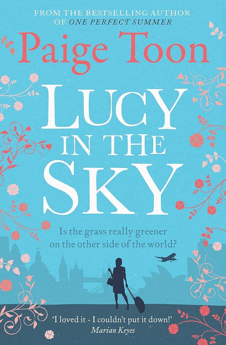動かすお別れ介入するLucy in the Sky (English Edition)