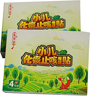 Chinese Medicine Paste/Patch Helps Children to Reduce Fever,Children's phlegm and Cough Care Paste.