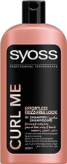 Syoss Shampoo Curl Me 500ml