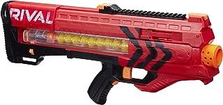 Nerf Pro Motorized Blaster Assortment