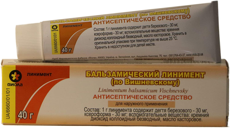 linimentul balsamic în vishnevski de la varicoză
