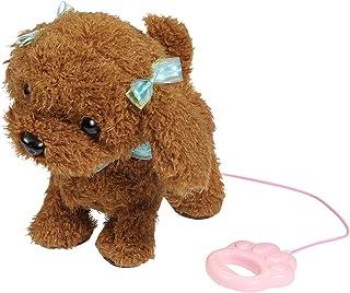 RuiDaXiang Perro de Juguete,Niños Caminando y ladrando Cachorro Giocattolo per cani Mascota con Correa de Control Remoto (Braun-Toay)