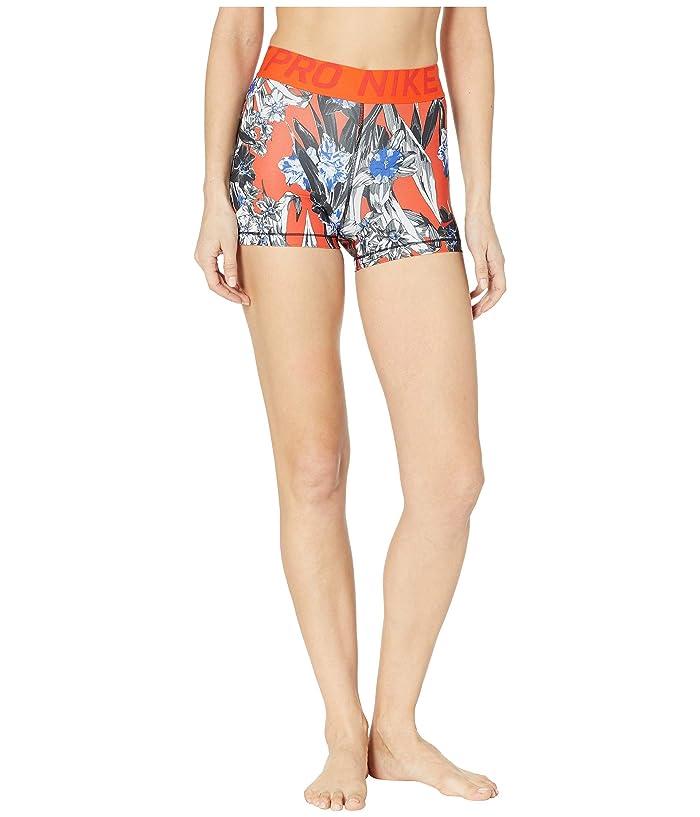 designer fashion official shop quality products Nike Pro Hyper Femme Shorts 3