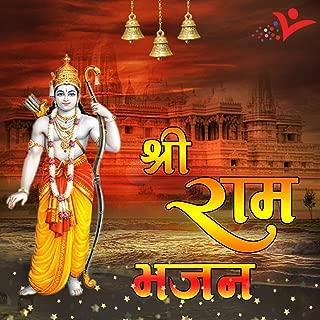 Bolo Jai Jai Jai Shri Ram