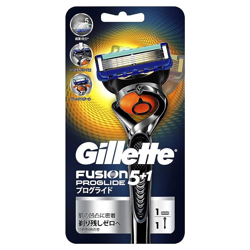 頼むおとうさん現実ジレット プログライド フレックスボール マニュアル 髭剃り 本体 お試しパック