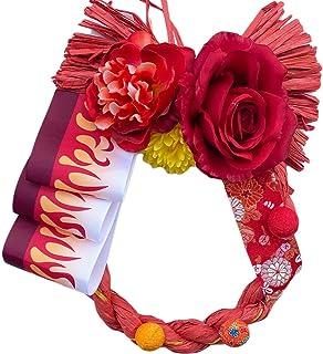 西陣織赤リボンと迎春浄化の煉獄・正月飾り しめ飾り しめ縄 麻の葉模様 和風リース 東京ミリオンフラワー
