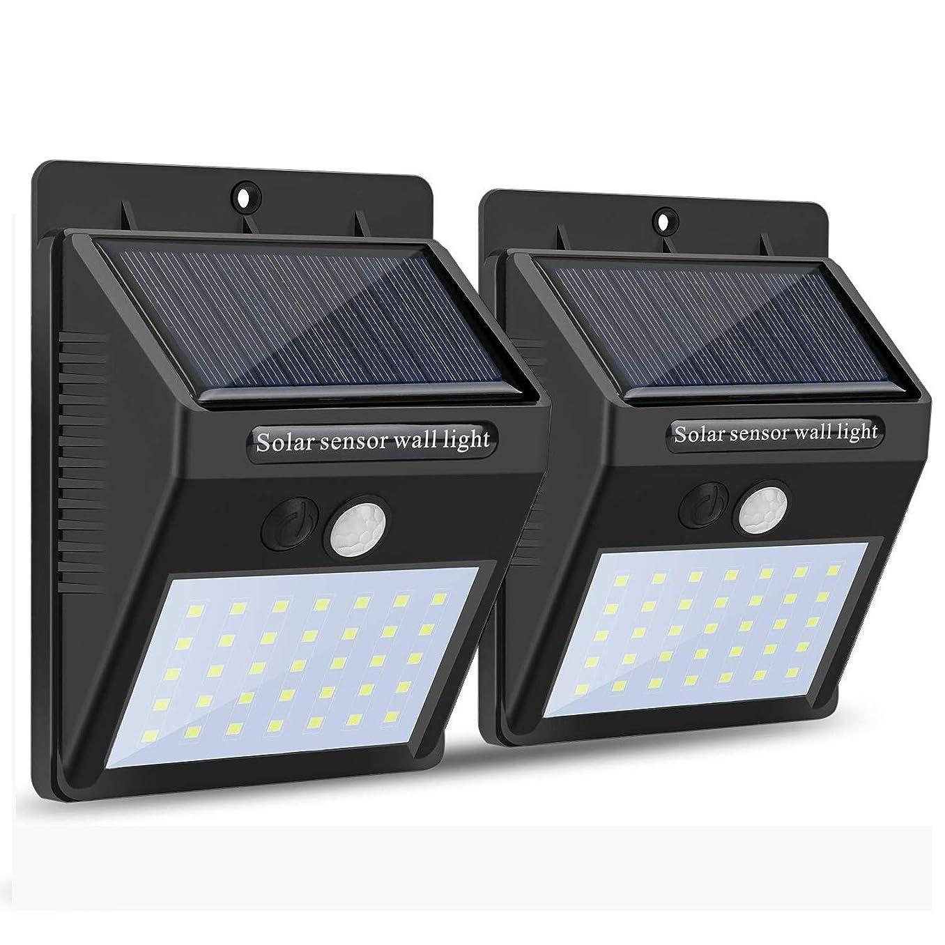 そして細断電圧センサーライト ソーラーライト 人感 付 35LED 防水 屋外自動点灯外灯 2個