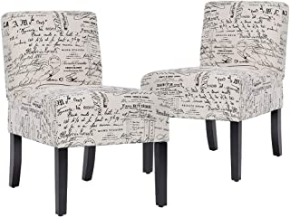 Amazon Com Fabric Kitchen Dining Room Chairs